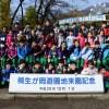 1・2年岡公園へ遠足!