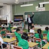はじめての英語の授業