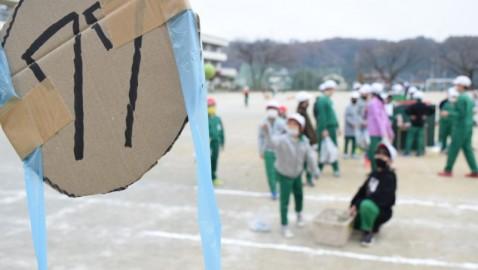 【児童会行事】北小まつり