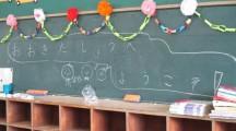 新学期準備!新6年生大活躍!!