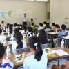 【4年生】新田山田水道事務所へ校外学習!