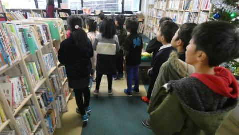 【2年】校外学習 大間々図書館